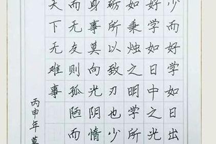 2019赵汝飞练字代理多少费用 生意好做吗
