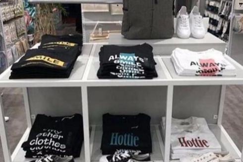 开时尚百货店如何 家简生活***热