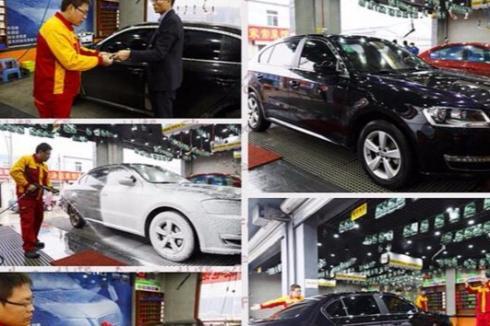 汽车美容保养店生意怎么做 有啥技巧