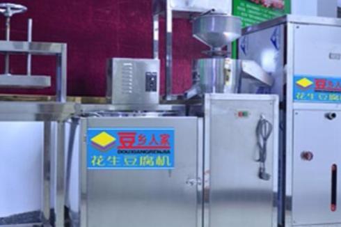 花生豆腐机开店前景好不好 发展优势有哪些