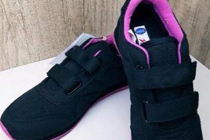 老人健步鞋哪个品牌好 投资要多少*