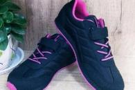 在小縣城開一家品牌老人鞋店有市場嗎