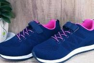 老人健步鞋哪個品牌好 投資要多少錢
