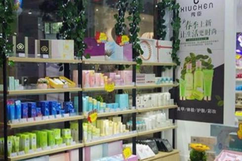 秀臣化妆品在市场上有名吗