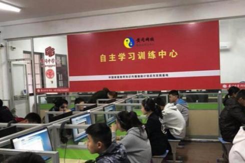 线上教育不加盟容易吗 加盟黄冈网校赚钱快吗
