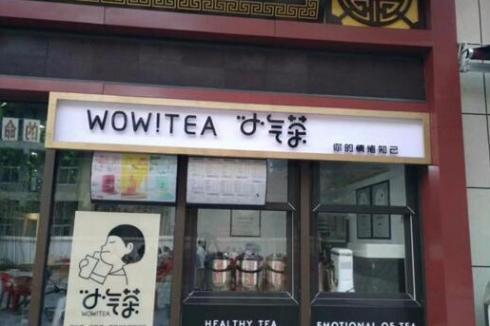 奶茶店没人进店怎么办 如何提升奶茶店生意