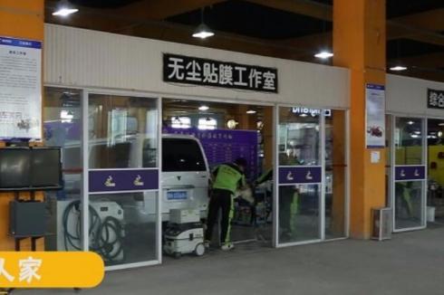 汽车维修保养开店费用是多少 利润空间大不大