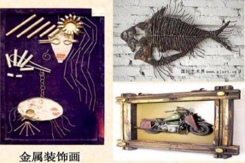 神奇金属装饰画