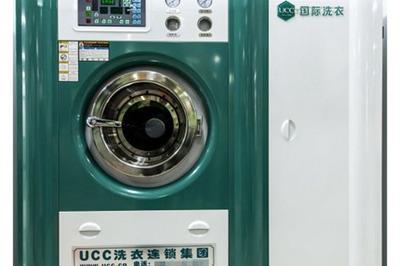 干洗生意还好做吗 加盟UCC国际洗衣怎么样