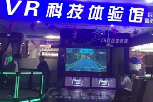 市场上的VR体验馆有生意吗