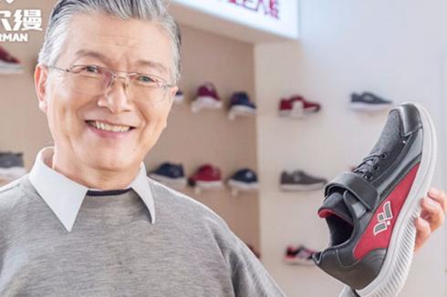 溫爾縵老人鞋報價 加盟攜手投資者打造商機流水