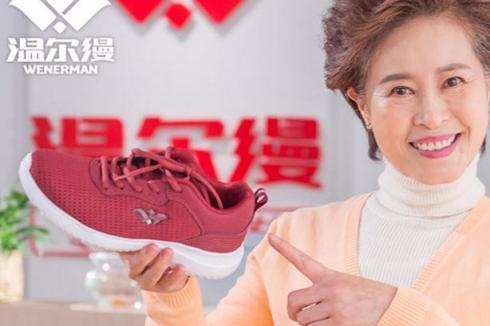 老人鞋哪个品牌质量好 温尔缦老人鞋发展好