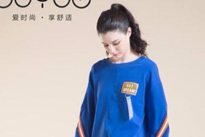 歐玥時尚女裝 一站式服務經營簡單