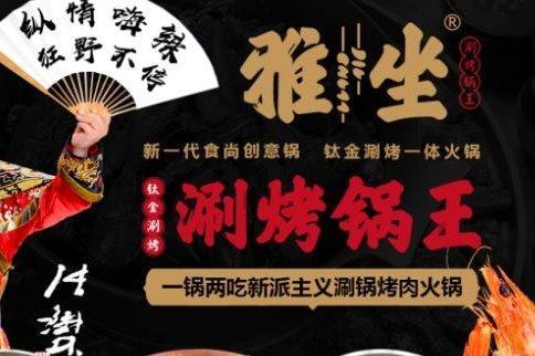 上海适合创业初期者的投资项目有哪些
