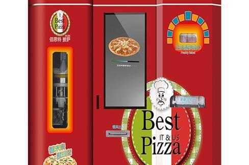 現在投資佰思特披薩需要多少費用 它的前景如何