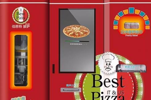 佰思特披萨加盟总部支持有哪些