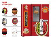 創業開什么店比較好 披薩加盟品牌有哪些
