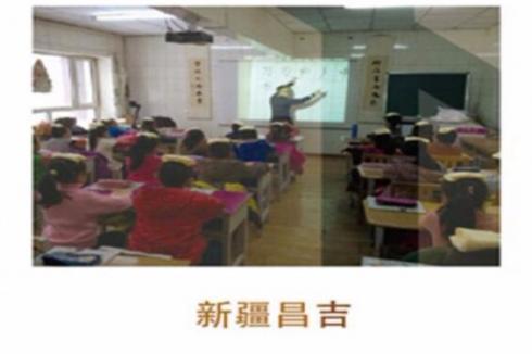 开一家练字培训机构要多少费用 赵汝飞练字练字怎么样