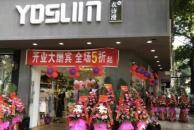 YOSUM女裝開店成本預算是多少