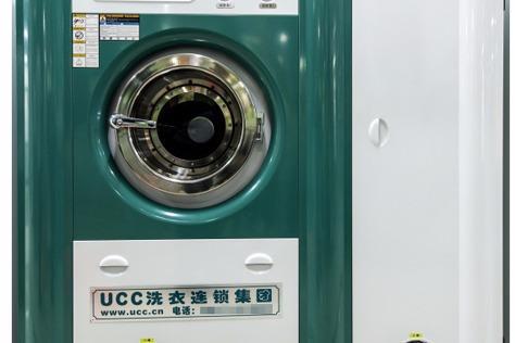 UCC**洗衣 为您打造更加辉煌的事业人生