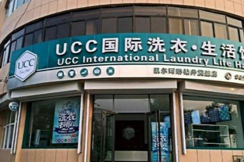 年轻人有什么好的出路吗 开UCC**洗衣有发展前景