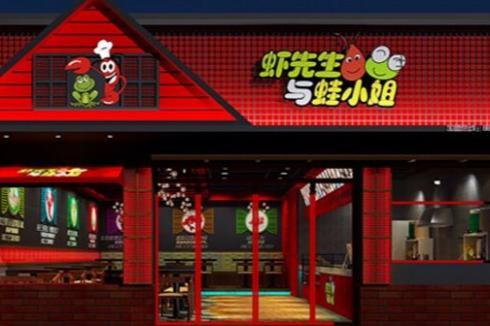 虾先生与蛙小姐店面开在什么地段合适 开店选址要注意哪些