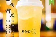 開茶飲店流程是怎么樣的 茶知否茶飲怎么開
