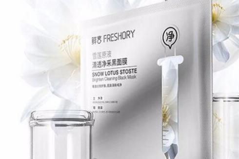 北京护肤品店加盟 鲜言科技鲜护肤品很不错
