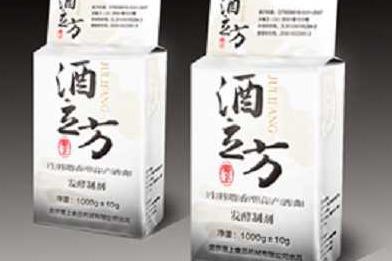 二次创业个人该怎么做 酿酒设备广州哪里有卖