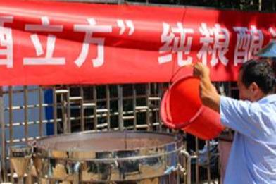 现在自主创业可以做些什么 广州酿酒设备在哪里有卖