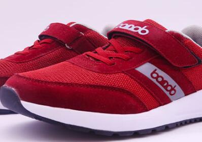 山东有步多邦健步鞋专卖店吗 具体地址在哪里