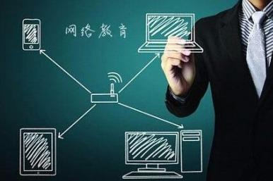 线上教育前景怎么样 能有利润吗