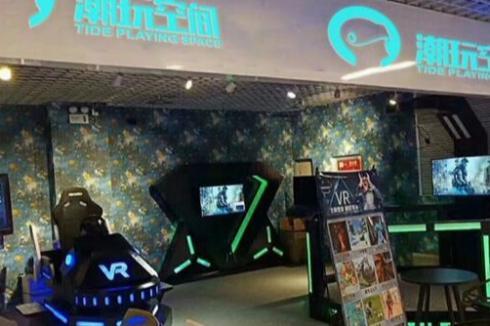 一拖三店面做什么生意 潮玩空間VR體驗館