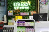 開化妝品店能賺錢嗎 DR100市場怎么樣