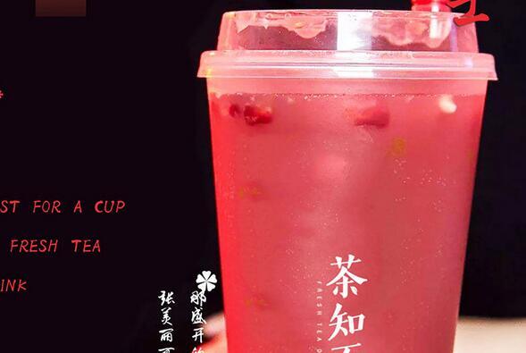 有哪些知名茶飲品牌 茶知否茶飲知名度不錯