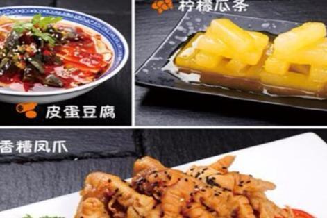 开石锅拌饭店利润大吗 食趣石代生意不错