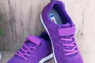 夏季老人健步鞋品牌哪個好 凌超老人鞋很不錯