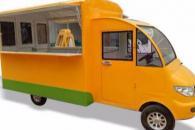 手抓餅小吃車多少錢一輛 可以定制嗎