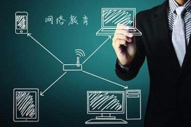 线上教育生意怎么做 开店复杂吗