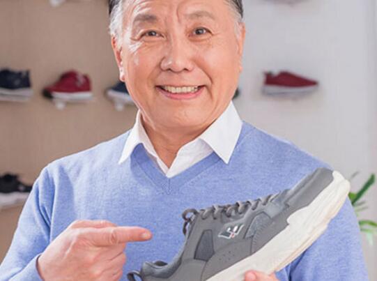我想开老人鞋店投资哪个好 温尔缦老人鞋
