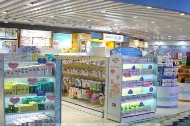 母婴用品实体店好做吗 在哪儿拿货更加便宜