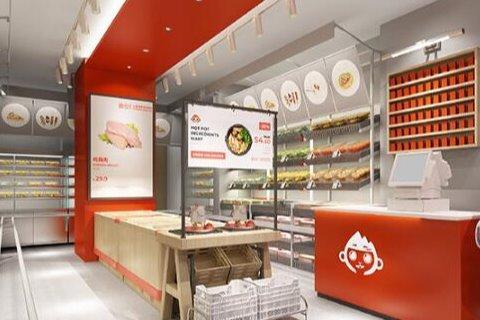 火锅食材超市还有别的特色吗 它以什么来吸引顾客