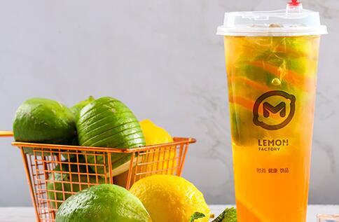 加盟茶饮店总共多少* 柠檬工坊创业压力小