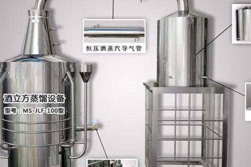 想自己做点小生意做什么好呢 酒立方酿造设备