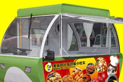 美味时代小吃车有利润吗 开店总共投入的费用多不多