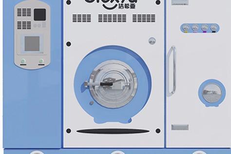 干洗店设备哪里买 洁希亚国际洗衣靠谱