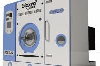 干洗店設備哪里買 潔希亞國際洗衣靠譜