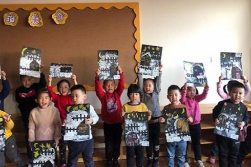 愛特國際少兒美術教育