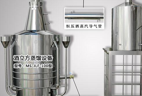 如何自己做点小生意 酒立方酿造设备