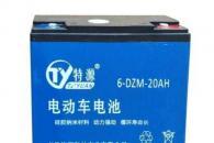 特源電池修復加盟費用需要多少錢 生意好不好做